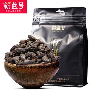 买1送1共500g新益号茶化石碎银子普洱茶熟茶叶老茶头糯米香茶花石