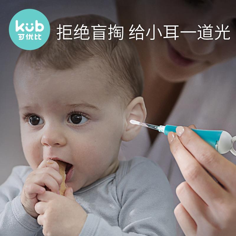 KUB可优比婴儿指甲剪套装宝宝指甲刀新生专用儿童指甲钳剪刀防夹