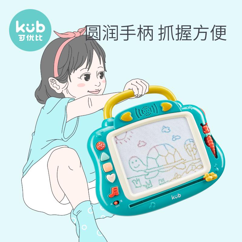 KUB可优比儿童画板家用磁性画画板写字板1-3岁宝宝小黑板绘画玩具