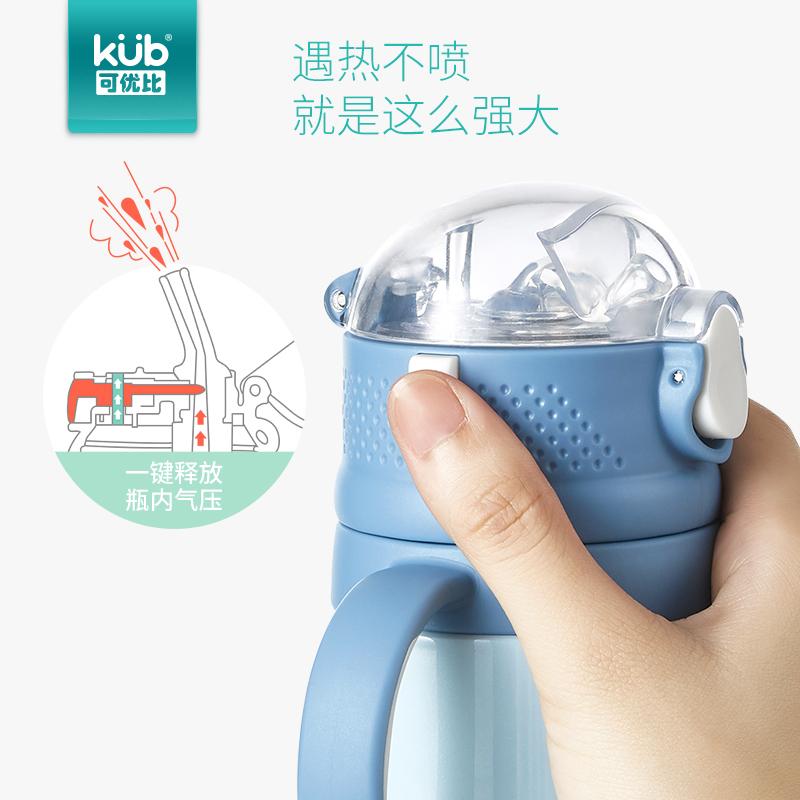 可优比儿童保温杯宝宝吸管杯婴儿保温水杯学饮杯幼儿园水壶两用