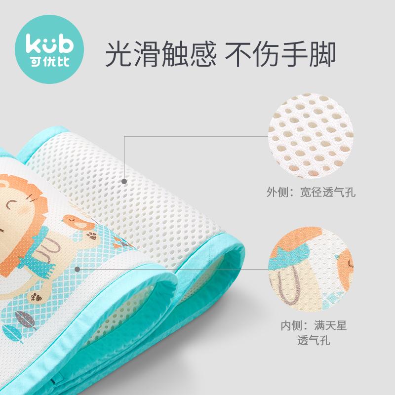 KUB可优比婴儿床床围床上用品3D床围套件裆布防撞新生儿床围栏