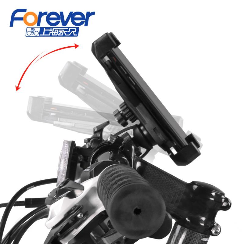 手机支架山地自行车骑行装备电动电瓶摩托车载送外卖导航防震专用