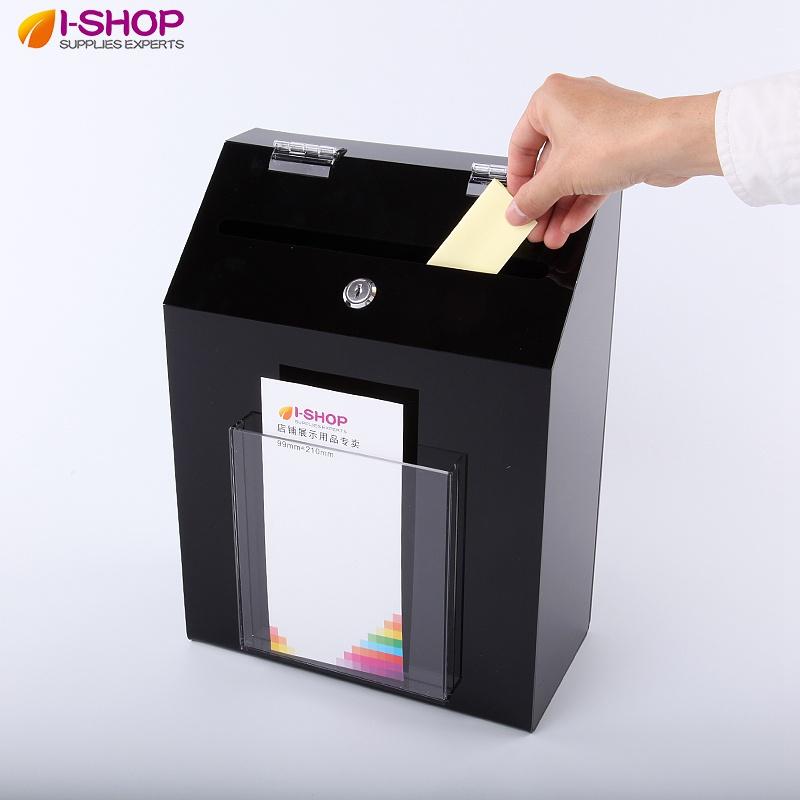 亚克力带锁意见箱 大号投票箱捐款箱 黑色选举箱 可放折页宣传单
