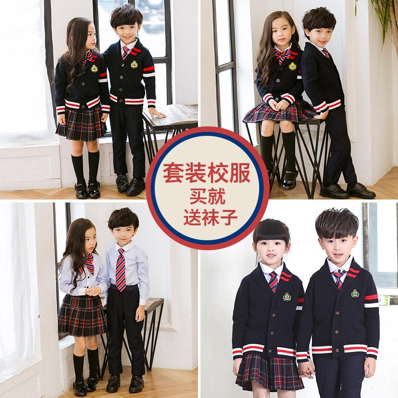 男女童新款童装毛衣针织开衫套装小学生英伦校服幼儿园园服秋冬装