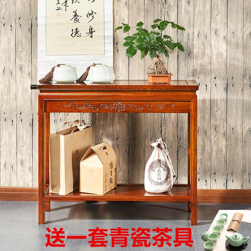 实木沙发边桌 客厅小茶几 榆木边几角几中式桌子简约边柜 长方形