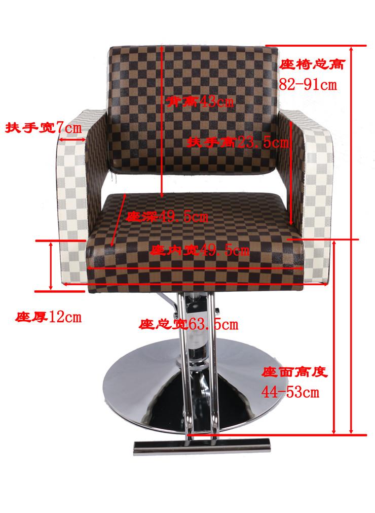 厂家直销/美发椅/剪发椅子/发廊美发椅子/美发店理发椅子/洗头床