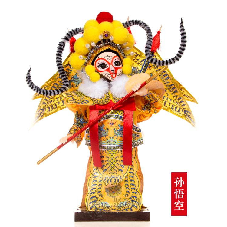唐人坊娟人 娃娃 大号绢人北京礼物京剧玩偶摆件 出国文化礼品