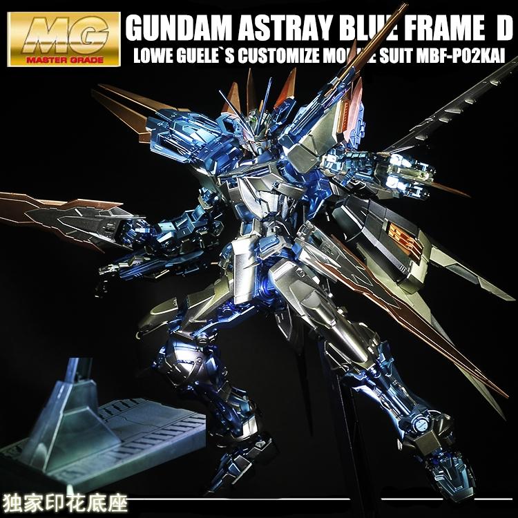 Bandai/万代千手拟真金属着色MG蓝色异端高达D型迷惘高达异端系列
