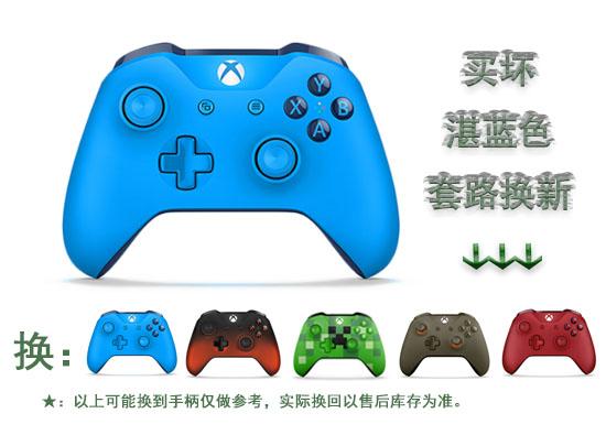 微软原装 国行 XBOX ONE S X 游戏 无线手柄 X1手柄 兼容PC电脑