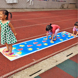 Shoujiaobingyong game mat nursery team sports game props vibrato outdoor development and the training equipment
