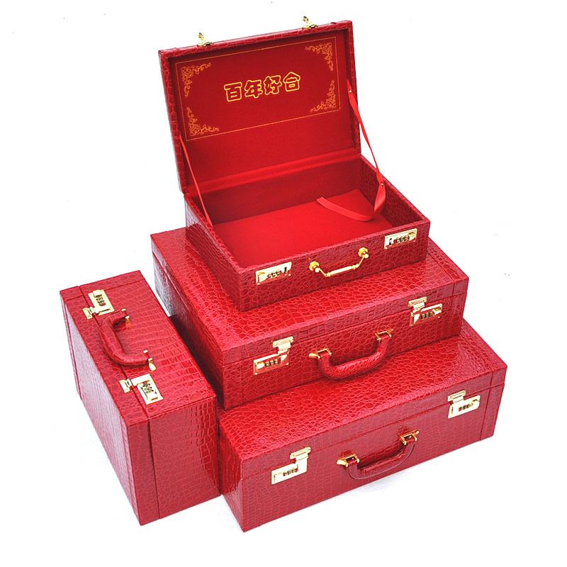 礼金箱盒嫁妆官箱 行李箱结婚新娘陪嫁箱子压箱红皮彩礼箱结婚用