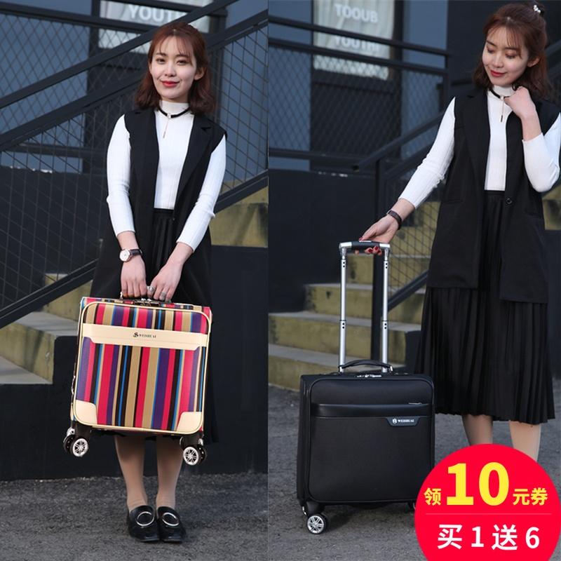 商務拉桿箱男萬向輪18寸登機箱牛津布行李箱女小型密碼旅行箱皮箱