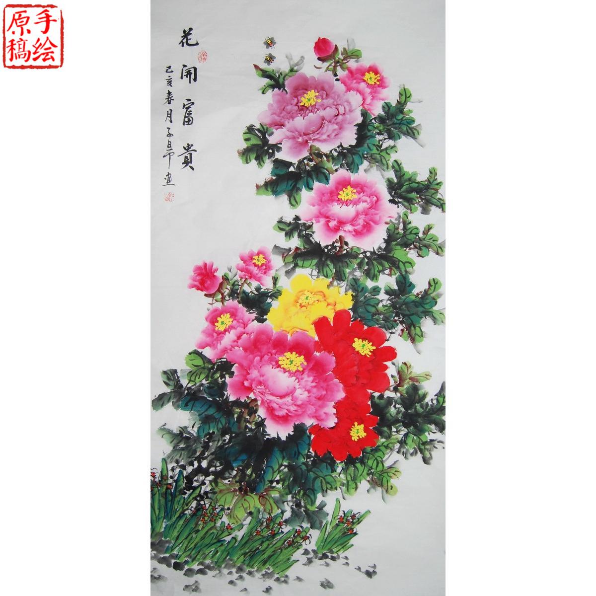 特價純手繪四尺國畫花鳥客廳風水畫花開富貴玄關裝飾字畫真跡畫心
