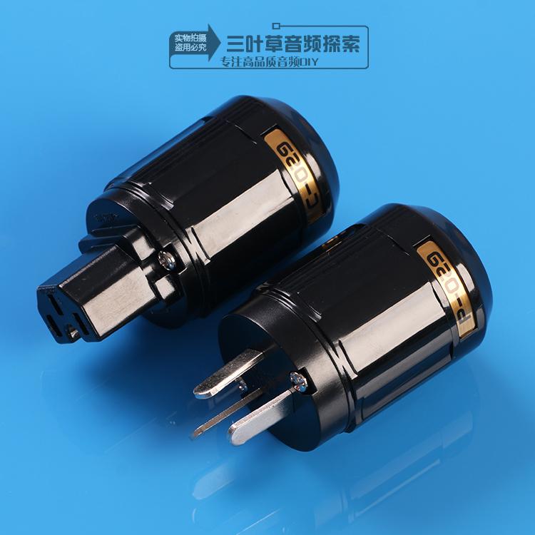 發燒級國標/高純度鍍銠//電源插頭/插尾/電源線插頭/DIY插頭插座