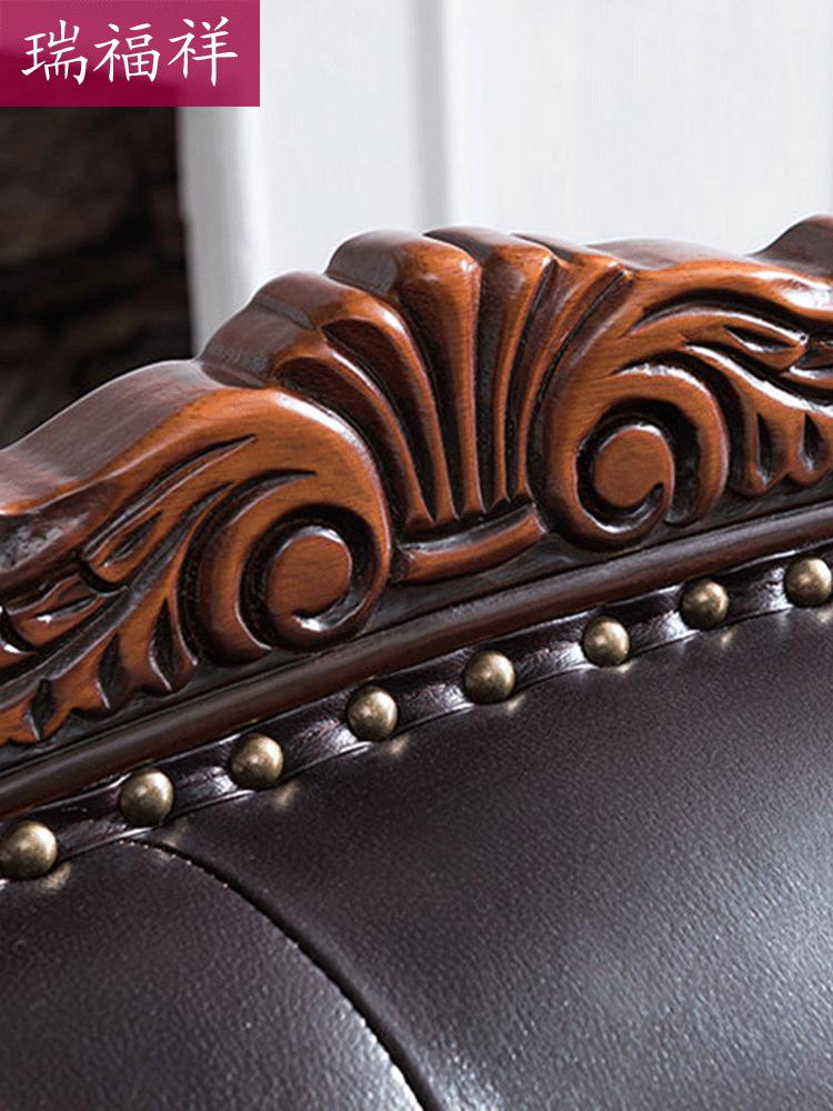 瑞福祥客厅家具美式实木真皮沙发欧式皮艺沙发组合小户型N311A