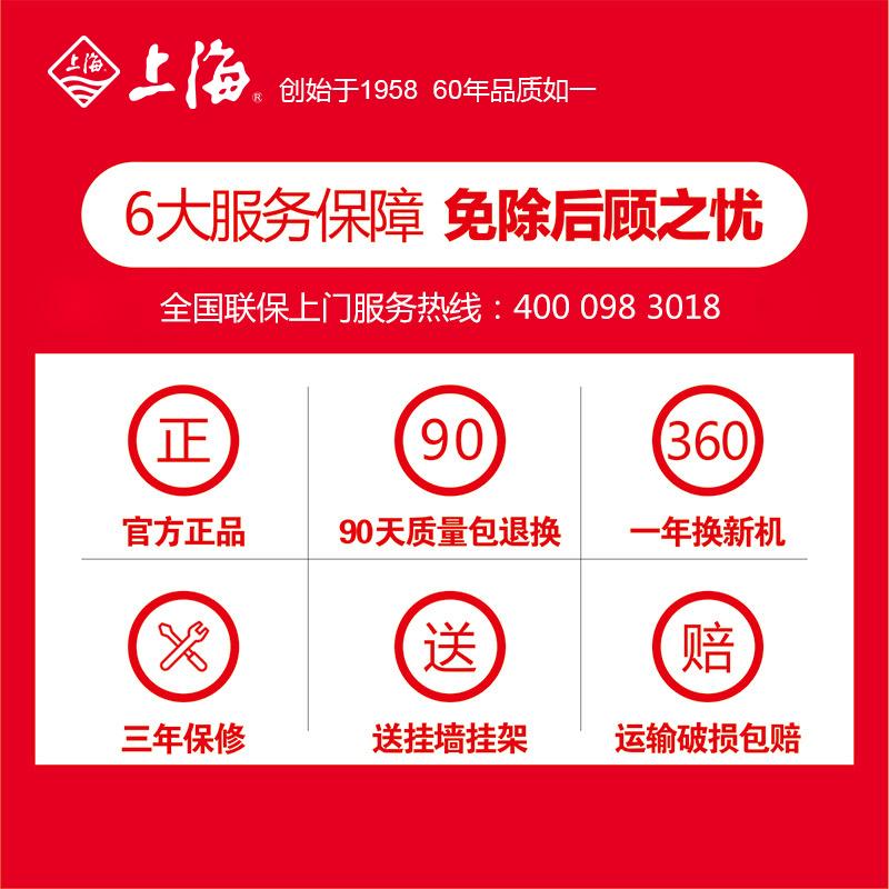 平板特价彩电 50 家用 wifi40 寸高清网络智能 55 英寸 32 上海液晶电视机