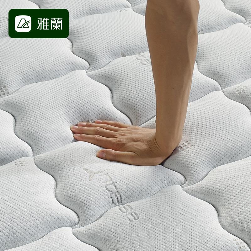 雅兰弹簧床垫 深睡护脊偏硬天然乳胶床垫席梦思1.5米1.8m床垫硬垫