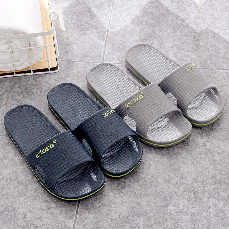 路路佳凉拖鞋男夏季居家室内拖鞋厚底防滑浴室家用女男士凉拖男拖