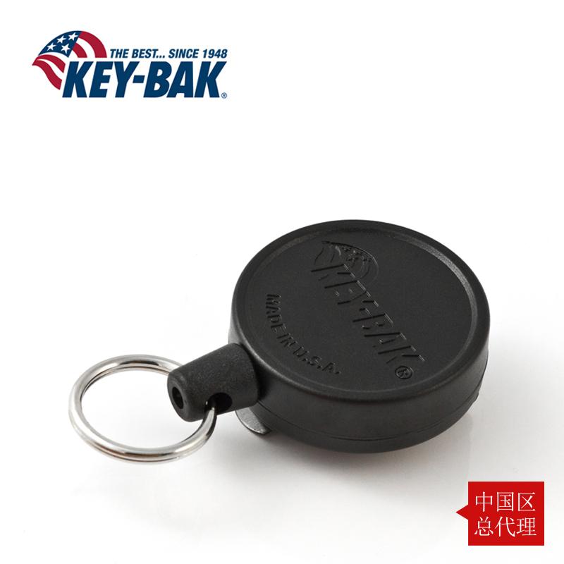 美國進口KEY-BAK經典迷你民用伸縮鑰匙圈鑰匙扣鑰匙鏈創意禮物