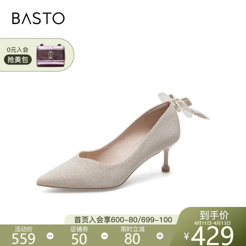 RRJ69AQ1 春商场新款婚鞋细高跟浅口女单鞋 2021 百思图华尔兹仙女鞋
