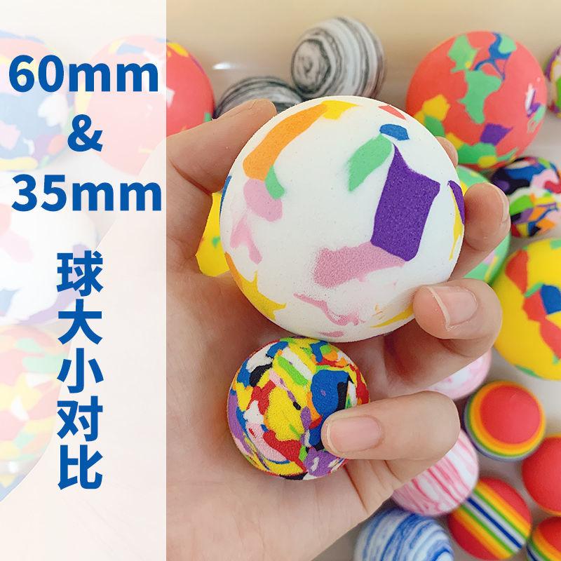 猫咪玩具球彩虹球静音微弹力小球