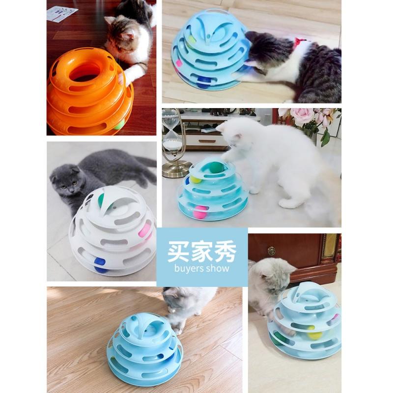 全球购/宠物猫玩具转盘逗猫转盘自嗨球逗猫