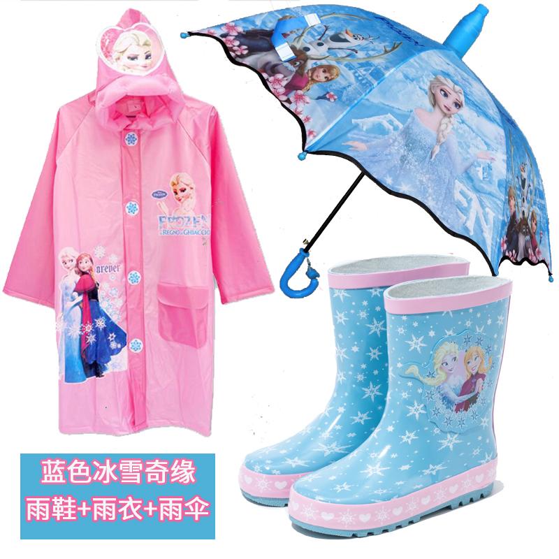 韩国公主儿童雨鞋女童雨衣雨靴套装卡通时尚加厚雨披胶鞋两件套女