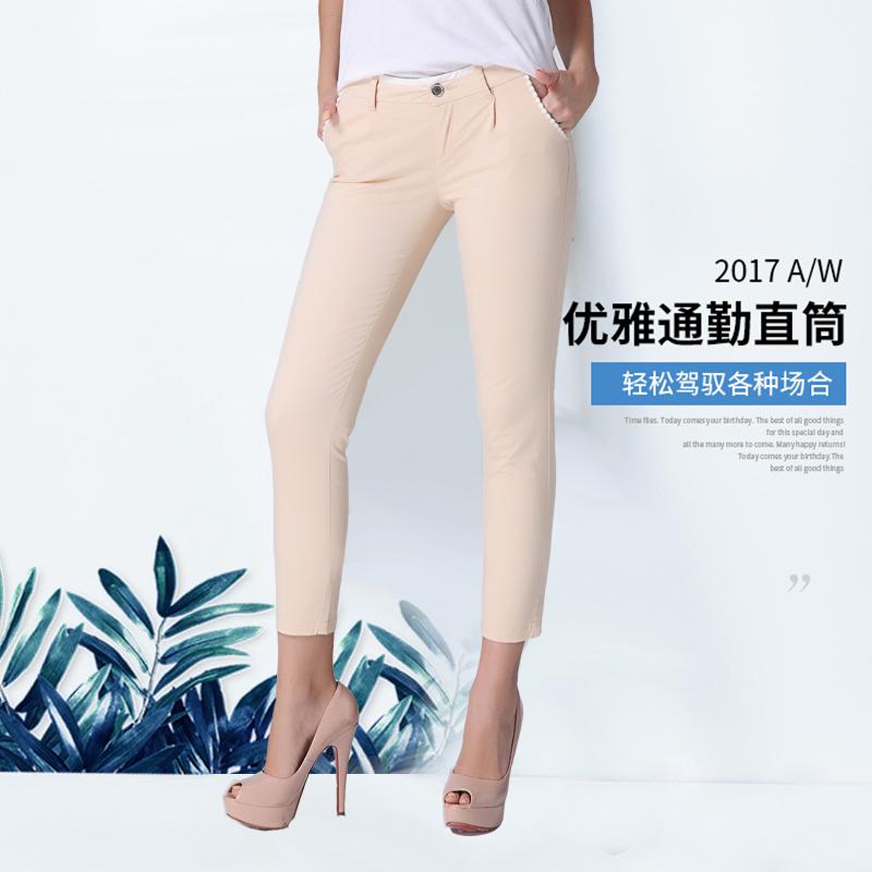 夏季九分裤女直筒裤弹力显瘦哈伦裤韩版休闲女裤子9分裤薄8分裤