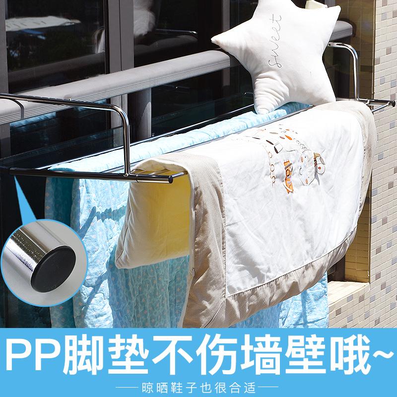 创意窗外户外阳台神器晾衣架折叠伸缩寝室晒衣架晾衣室外不锈钢