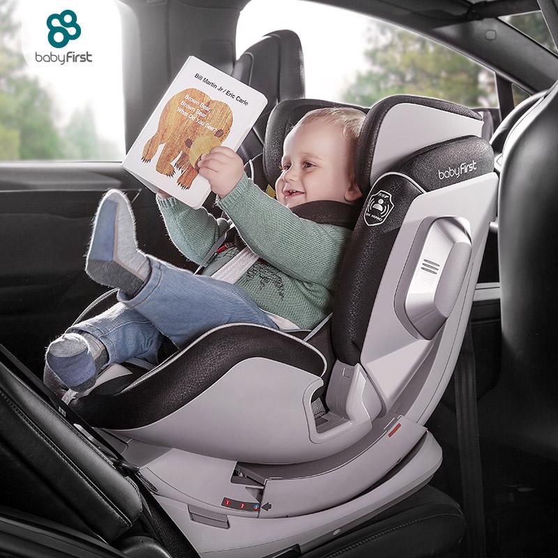 宝贝第一灵犀0-4-6岁汽车用婴儿宝宝正反向旋转车载儿童安全座椅