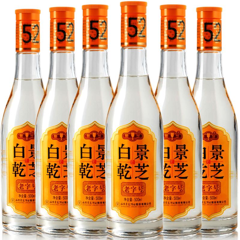 景芝白乾老字号52度500ml整箱6瓶山东特产年货白酒粮食酒
