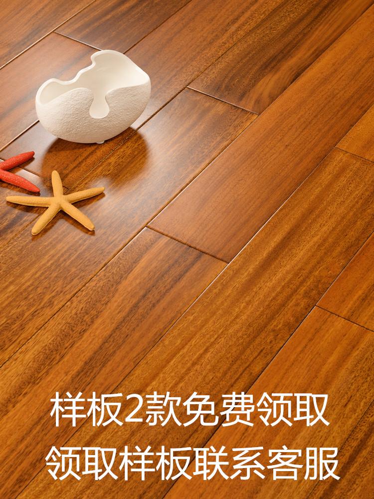 雅庭尚品非洲圆盘豆纯实木地板原木本色钢琴烤漆实木地板厂家直销