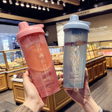 Korean sport large-capacity portable fitness Shaker plastic cups readily cup men and women creative personality trend