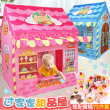 Children tent Play House Interior small tent baby dollhouse home boy little girl princess room house