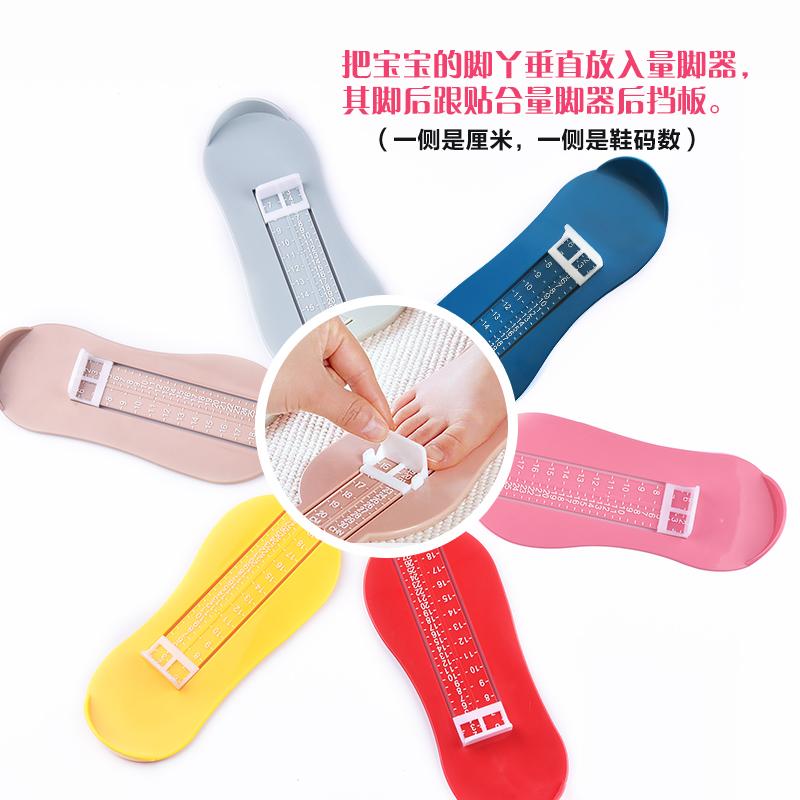 婴儿宝宝量脚器鞋内长儿童量角脚器脚长测量器买鞋鞋码测量量鞋器
