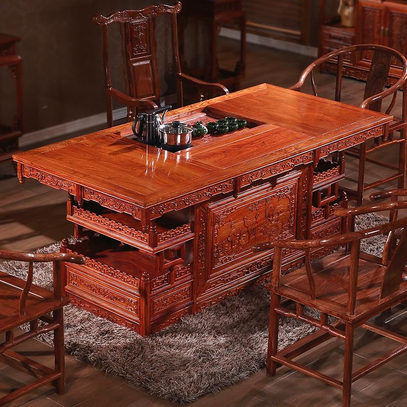 红木茶桌椅组合花梨木功夫茶台实木仿古中式喝茶桌刺猬紫檀家具
