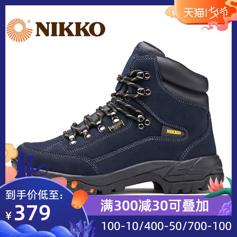 日高Nikko鞋戶外高幫登山鞋女防水防滑徒步女款高幫登山鞋男士