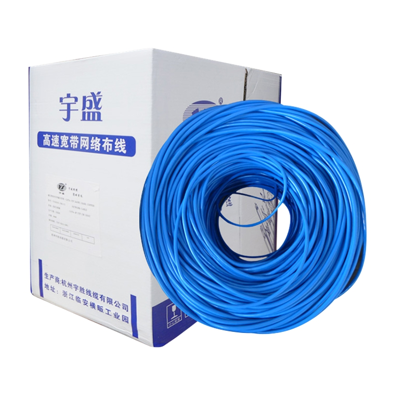 国标网线包检测过测试足0.5无氧铜超五类电脑线网络线 监控双绞线