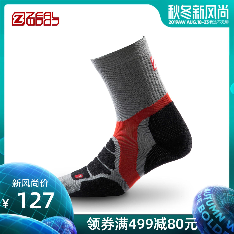 ZEALWOOD/賽樂戶外登山T1春夏中筒徒步遠足戶外運動功能襪子1616