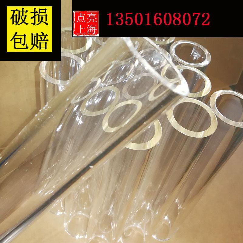 透明有机玻璃管圆形亚克力管圆柱形加工定制 20*2外径20MM内径16