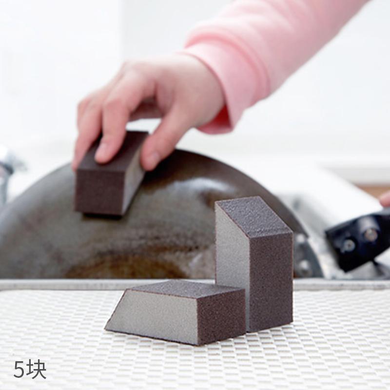 閃閃優品 奈米金剛砂海綿魔力擦 刷鍋底除鏽神器去汙除垢清潔5塊