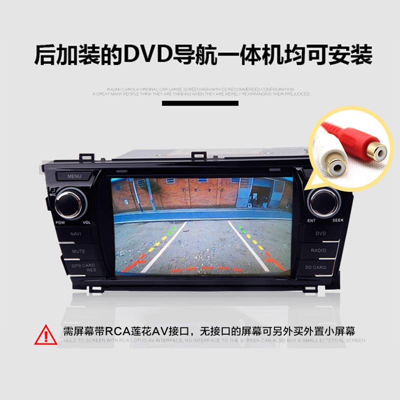 汽车载动态轨迹倒车摄像头导航后视倒车影像镜头高清夜视通用广角