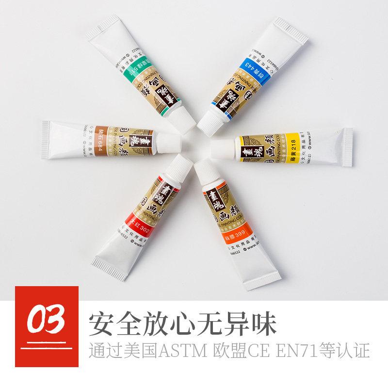 马蒂斯中国画颜料套装书法工笔画水墨工具初学者12色染料24色包邮