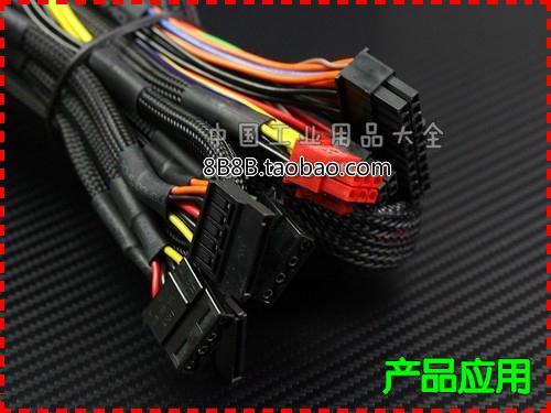 12345680蛇皮网纹尼龙编织网状管伸缩避震网PET电线束数据保护管
