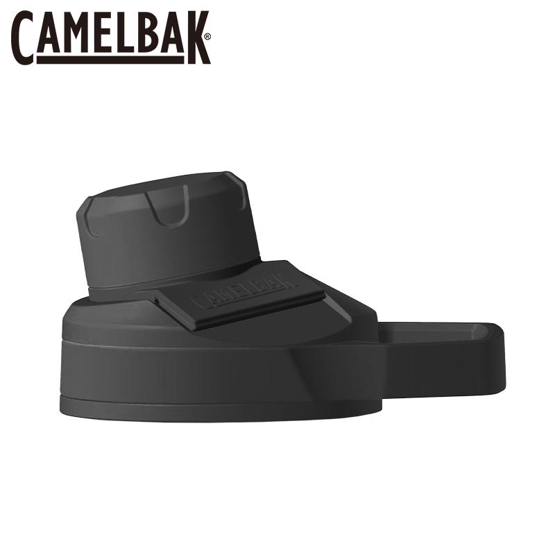 CAMELBAK美國駝峰龍口瓶蓋 免吸管 防塵 磁力吸附式瓶蓋
