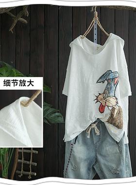 (清仓款)竹节棉T恤白色宽松休闲短袖卡通兔子印花连帽套头女装