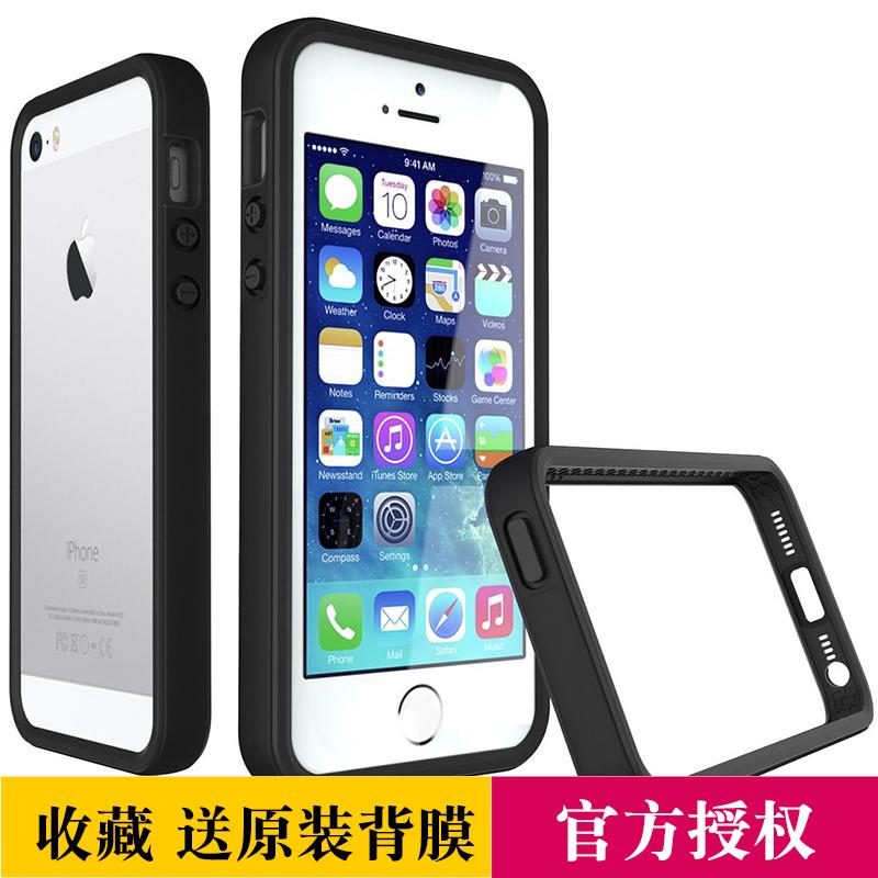 犀牛盾Crash Guard iPhone5/5s/SE蘋果防摔手機矽膠邊框保護殼