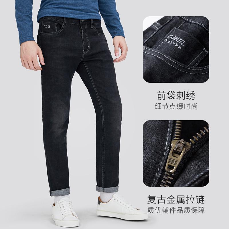 骆驼 男式直筒牛仔裤 天猫优惠券折后¥79包邮(¥119-40)