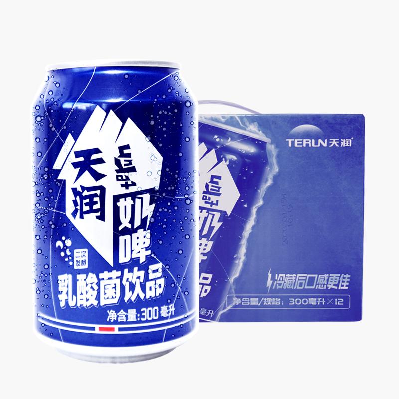 新鲜新品天润奶啤300ml*12整箱饮料新疆特产乳酸菌饮品非啤酒包邮高清大图