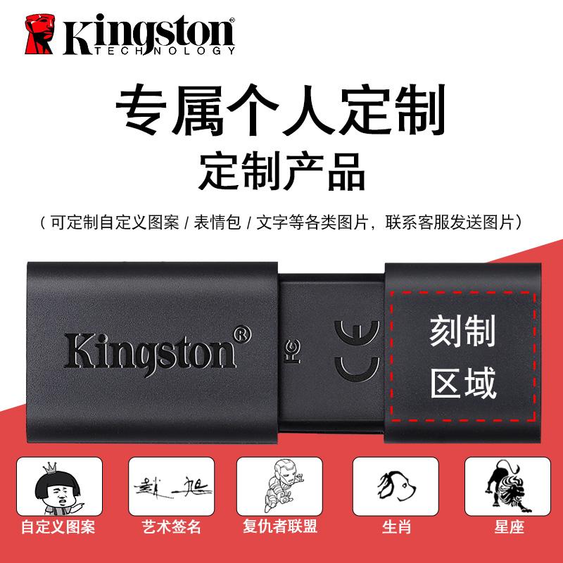 金士顿U盘64gu盘 高速USB3.0 DT100 G3 64G 商务办公U盘64g包邮